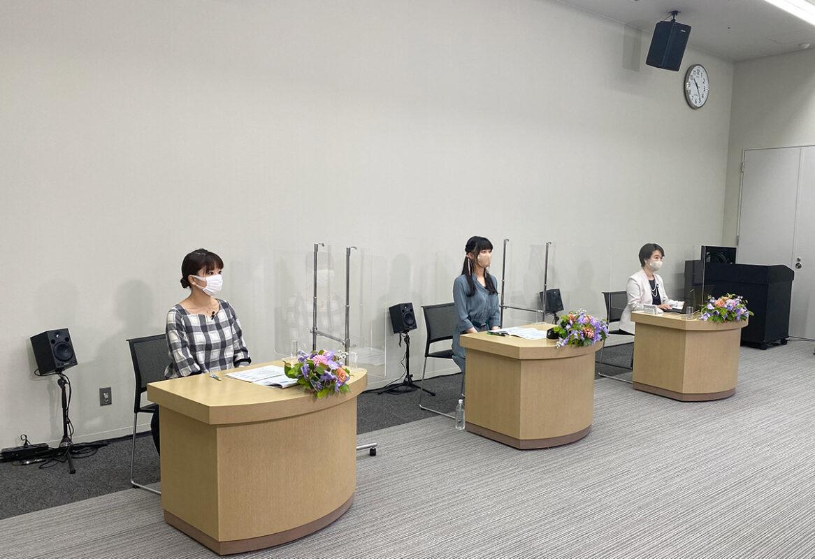 オンラインセミナー「初心者のためのお金の話 in 仙台」8